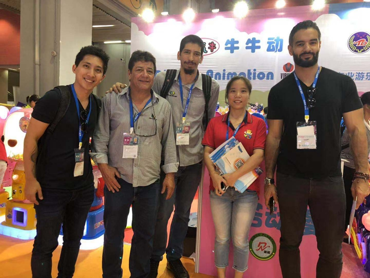 Exhibition Company 2
