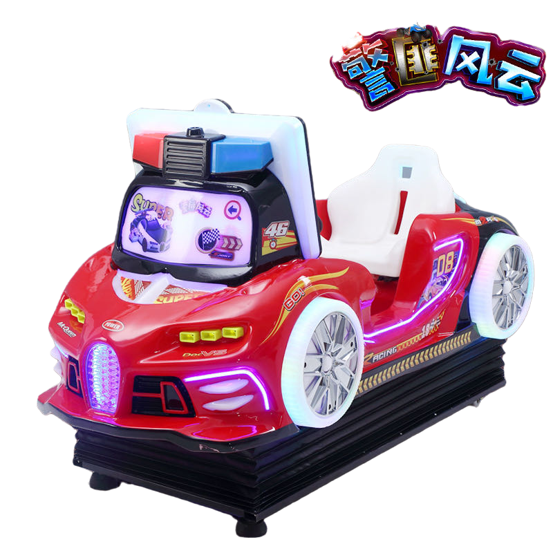 2020 New Arrival kiddie ride 3D police car coin operated kiddie ride arcade game machine