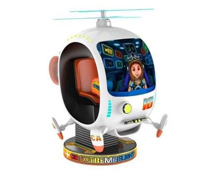 Airplane style mechanical rides 3D Extreme Flight 2