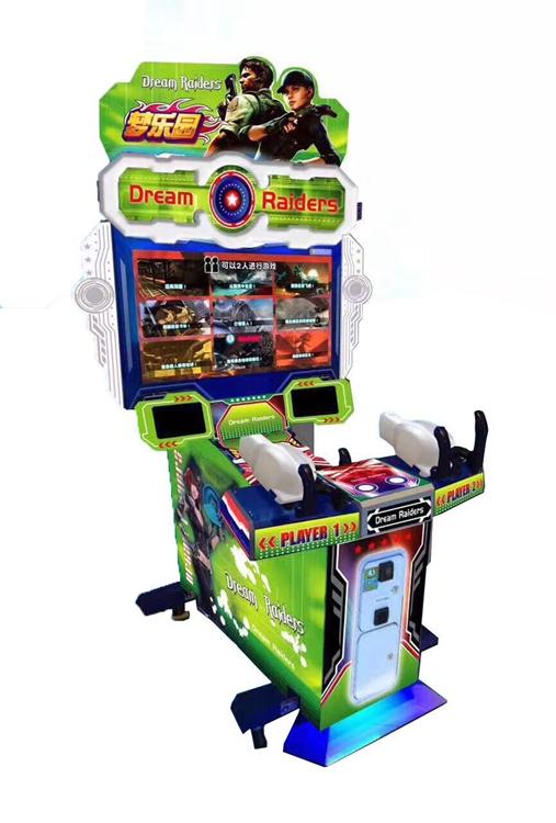 Dinibao 42LCD dream raiders coin amusement games arcade gun shooting game machine