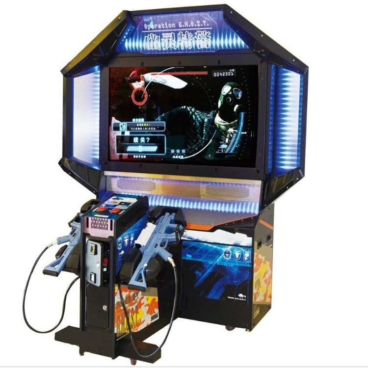 Dinibao coin operated 55 inch operation ghost simulator gun shooting arcade game machine