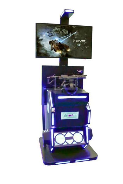 9D Virtual Reality Dark World Simulator Arcade Game