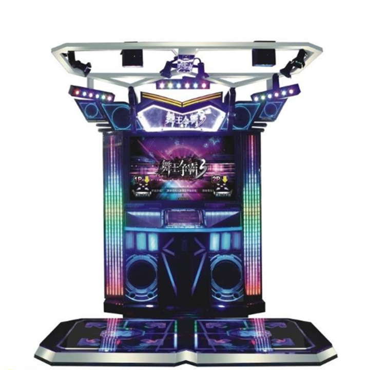 Popular Video game city Arcade Dancing Game Machine