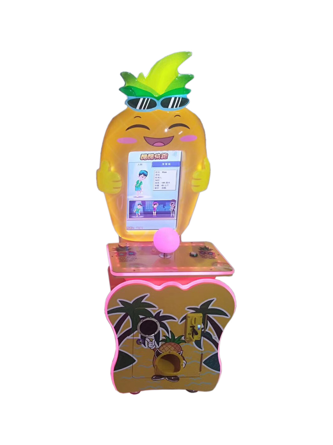 Dinibao New Arrival Indoor Game Center Lottery Redemption Arcade Game
