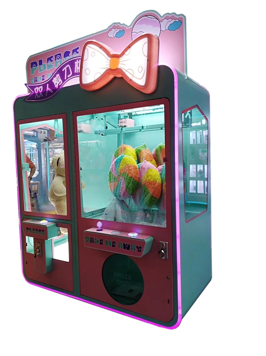 Dinibao Popular Double Cut Ur Prize Claw Game Machine For Sale