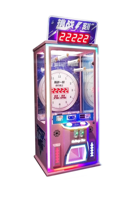 New Cheap Challenge The Moment Prize Gift Toys Game Machine For Sale