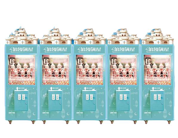 Dinibao Factory Wholesale Romantic Series claw crane game machine