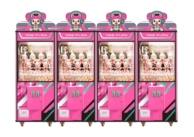 Coin operated toy crane machine UFO catcher II for sale
