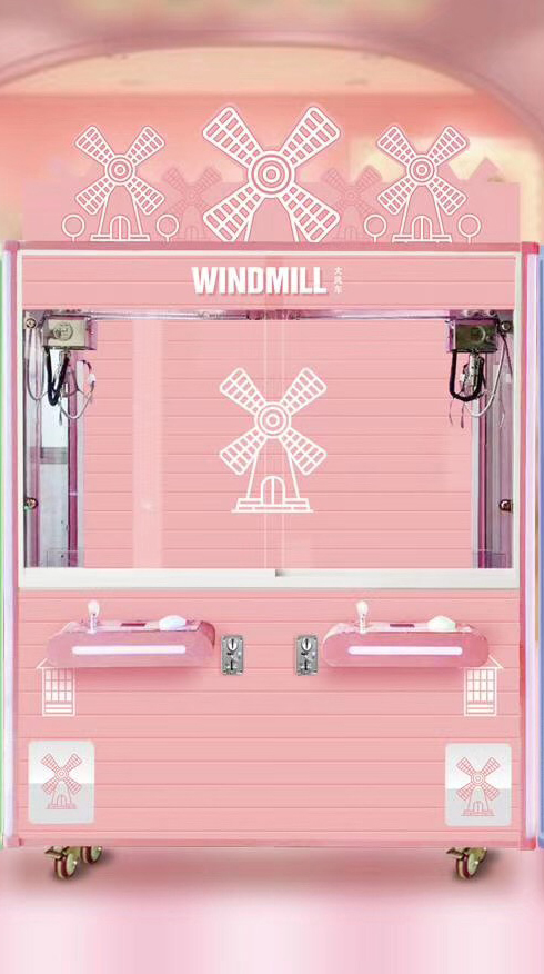 Low price coin operated Windmill toy crane game machine