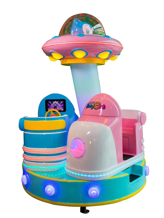 new design 2 players kids suspended carousel ride